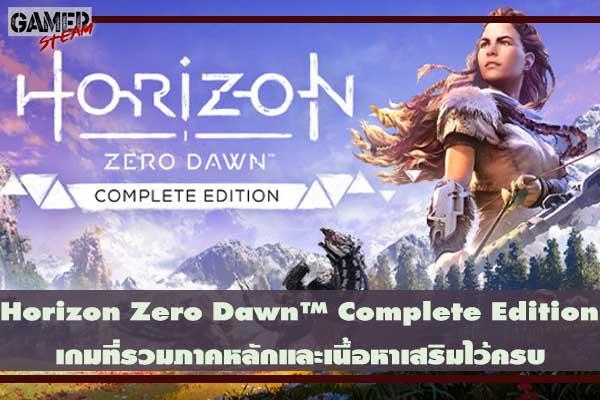 Horizon Zero Dawn™ Complete Edition #เกมออนไลน์