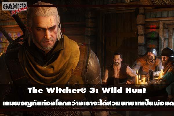 The Witcher® 3- Wild Hunt #เกมออนไลน์