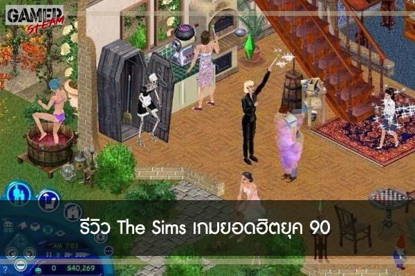 รีวิว The Sims เกมยอดฮิตยุค 90 #เกมในPC