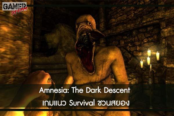 เกม Amnesia- The Dark Descent เกมแนว Survival ชวนสยอง #เกมในPC